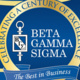 Beta Gamma Sigma Induction Ceremony