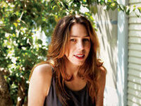 Distinguished Visiting Writer: Rachel Kushner
