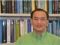 BioSci Seminar Series presents Dr. Weiguo Cao