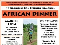 11th Annual Ron Petersen Memorial AFRICAN DINNER