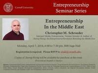 Entrepreneurship Seminar Series Event