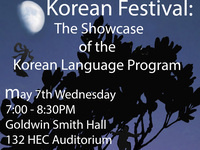 Korean Festival: The Showcase of the Korean Language Program