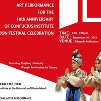 Moon Festival Celebration & Performance for 10th Anniversary of Confucius Institute