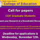 COE Graduate Students Invited to Participate in Roundtable Discussions