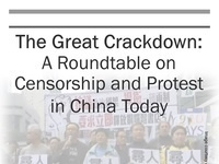 The Great Crackdown: A Roundtable on Censorship and Protest in China Today