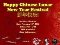 Chinese Lunar New Year Festival