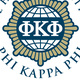 Phi Kappa Phi Information Session