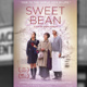 "Summer Film Series: ""Sweet Bean"""