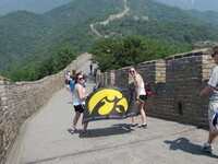 Business & Culture in China Study Abroad Program