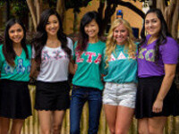 Fraternity and Sorority Life Open House