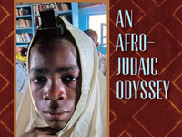 Book Launch - JEWS OF NIGERIA