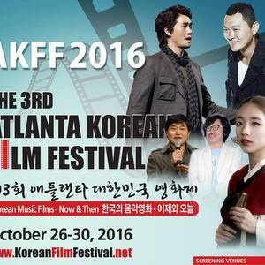 Atlanta Korean Film Festival