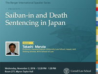 The Berger International Speaker Series Presents:  Saiban-in and Death Sentencing in Japan