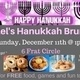 Hanukkah Brunch
