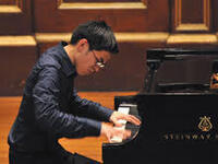 CU Music: pianist Andrew Zhou--POSTPONED