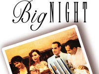Big Night -Dinner & a Movie w/ the Q Wood-fired Grill @ DaMa Wines