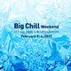 125th Anniversary Celebration: Big Chill Weekend