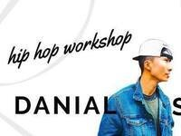 Cornell Dancers' Alliance Workshop Series: Danial Son