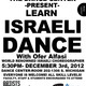 Israeli Dance Workshop