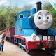 Day out with Thomas the Friendship Tour 2017