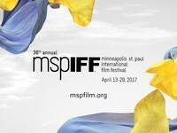 2017 Minneapolis St. Paul International Film Festival
