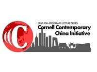 "CCCI: Shu-mei Shih - ""Comparative Postcolonial Theory and the Question of Chinese Empire"""