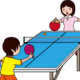 2017 Westlaw Table Tennis Tournament