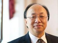 Annual Hogg and Craig Lecture Series: Xiao-Li Meng, Harvard University