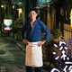 CANCELLED - CWGS Faculty Research Lecture Series - Culinary Masculinity in Japan by Dr. Nancy Stalker