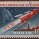 Shooting for the Stars: Exploring the Career Paths of Russian Cosmonauts with Dr. Michael Hirsch