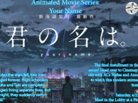 Animated Movie Series: Your Name