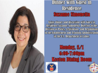 Dinner with Guest in Residence Suzanne Simonetta