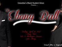 Black Student Union Ebony Ball: Celebrating 25 Years
