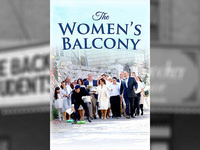 Event image for Spring Film Series: The Women's Balcony