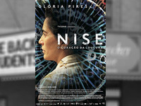 Event image for Spring Film Series: Nise: The Heart of Madness