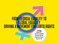 Young Leaders: From Georgia Equality to Global Equality: Driving a Movement for LGBTQ Rights