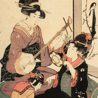 Exhibition: Courtiers, Courtesans, and Crones: Women in Japanese Prints