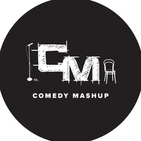 Comedy Mashup! Cookout