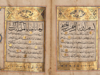 """Rare Islamic Books in the Kroch/Olin Library Collection"" with Curator Ali Houissa, CMSP Seminar"