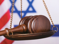 Fourth Annual National Conference of Jewish Lawyers and Jurists