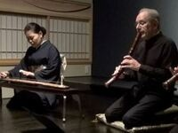 Peak FreQuency Presents: Shakuhachi and Ichigenkin - Discovery in a Single Tone