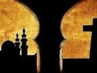Muslims and Christians in Dialogue
