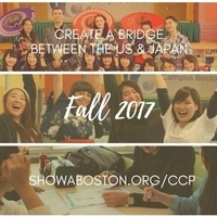 Showa College Connection Program Info Session