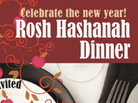 Rosh Hashanah Dinner at Trillium