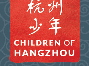 Sciencenter Exhibition Opening - Children of Hangzhou: Connecting with China