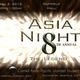Asia Night 2013: The Legend