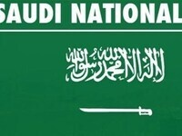 Saudi National Day and Culture