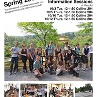 Japan Spring 2018 Travel Course Info Session