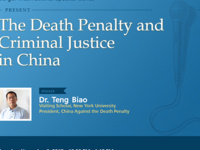 The Death Penalty and Criminal Justice in China