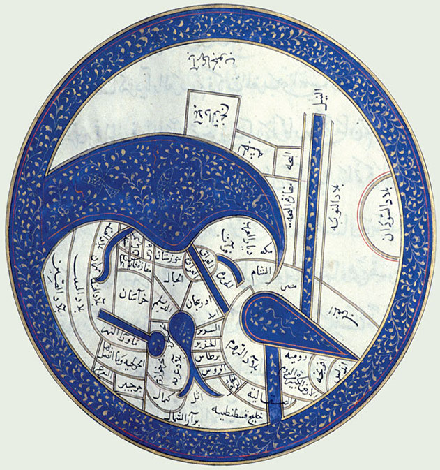 """Karen Pinto, """"From Satellite to Site: Ways of Mapping Medieval Islamic Maps"""""""